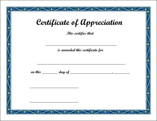 Free Printable Certificate 4